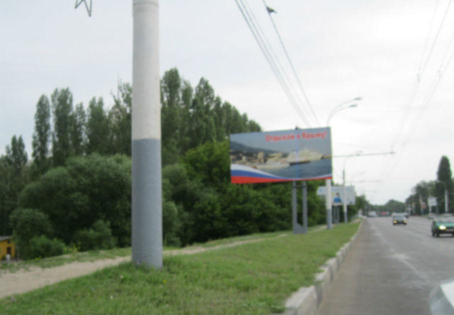В Воронеже демонтируют больше чем половину из рекламных проектов