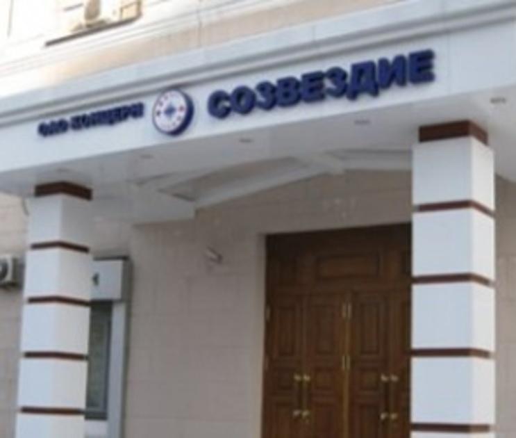Беспокойство Sozvezdiye о входной плате к аукционам незаконно потребовало доход в 1 миллиарде рублей
