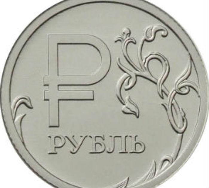 Центральный банк выпустил первую монету с символом Экономики за