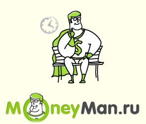 Специальные ссуды в Интернете — деньгах за короткий промежуток времени